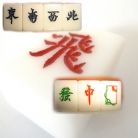 Part 03 ~ The Mahjong Mantra (麻將經)