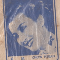 "A tribute to Zhou Xuan (周璇) the ""Golden Voice"" (金嗓子)"