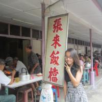 """Restaurant """"张来饭档"""", a hidden gem!"""