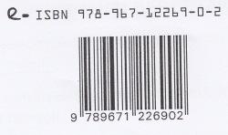 e-ISBN