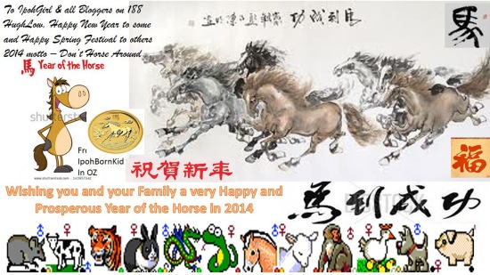 2014 cny for 188 HughLow bloggers (2)